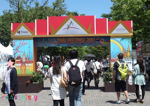 2012blog115.jpg