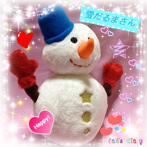 2012blog021.jpg